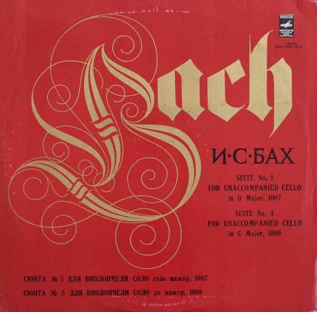 シャフランのバッハ/無伴奏チェロ組曲第1&3番 ソ連MELODIYA 3309 LP レコード