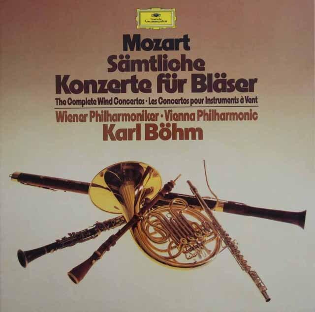 ベームのモーツァルト/管楽器の為の協奏曲集 独DGG 3309 LP レコード
