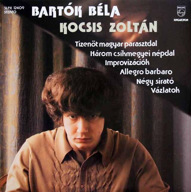 コチシュのバルトーク/ピアノ曲集 ハンガリーHUNGAROTON 3310 LP レコード