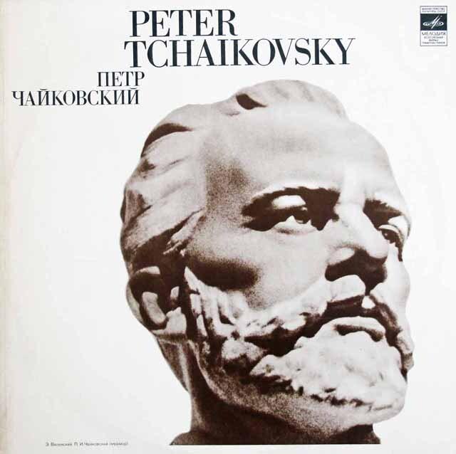 リヒテルのチャイコフスキー/グランド・ソナタ ソ連Melodiya 3310 LP レコード
