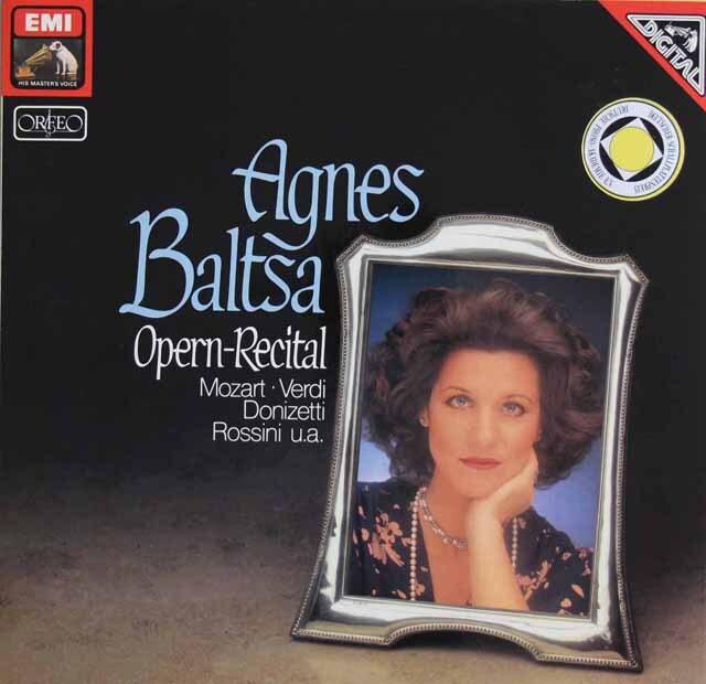 バルツァのオペラ・リサイタル 独EMI 3310 LP レコード