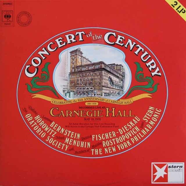 カーネギー・ホール85周年記念コンサート/「世紀のコンサート」 (バーンスタイン、ホロヴィッツ、メニューイン、F=ディースカウ、ロストロポーヴィチ、スターンほか) 独CBS 3310 LP レコード
