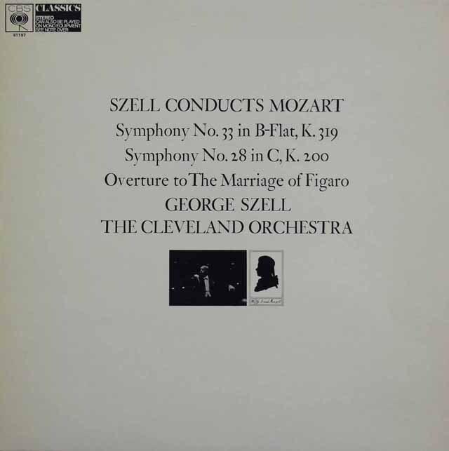 セルのモーツァルト/交響曲第28、33番ほか 英CBS 3310 LP レコード