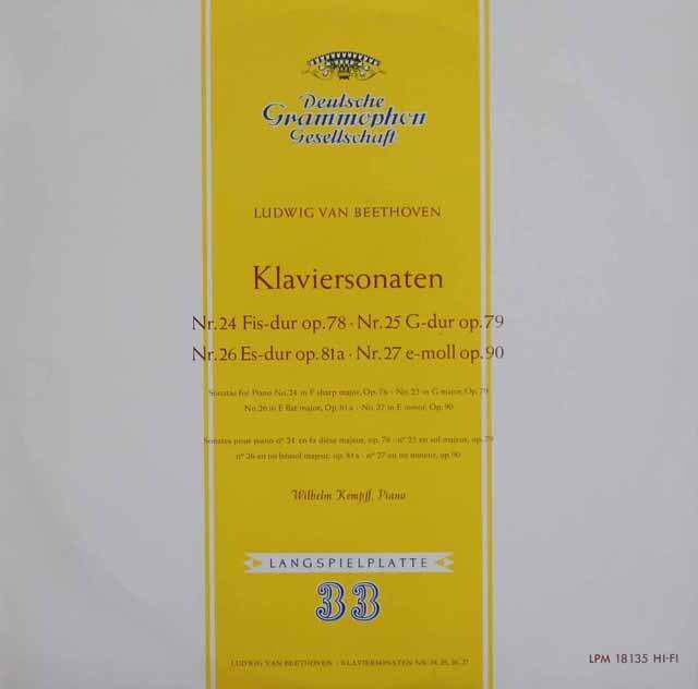 ケンプのベートーヴェン/ピアノソナタ第24、25、26、27番 独DGG 3310 LP レコード