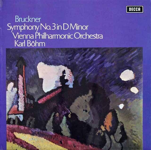 【オリジナル盤】 ベームのブルックナー/交響曲第3番 英DECCA 3310 LP レコード