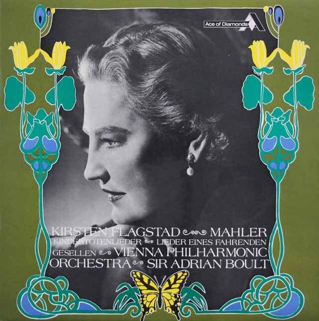 フラグスタート&ボールトのマーラー/亡き子をしのぶ歌ほか 英Ace of Diamonds(DECCA) 3310 LP レコード