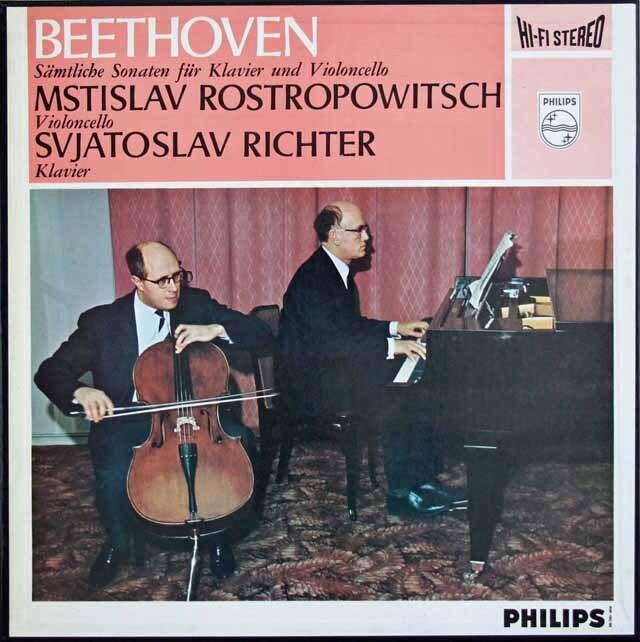 ロストロポーヴィチ&リヒテルのベートーヴェン/チェロソナタ全集 蘭PHILIPS 3310 LP レコード