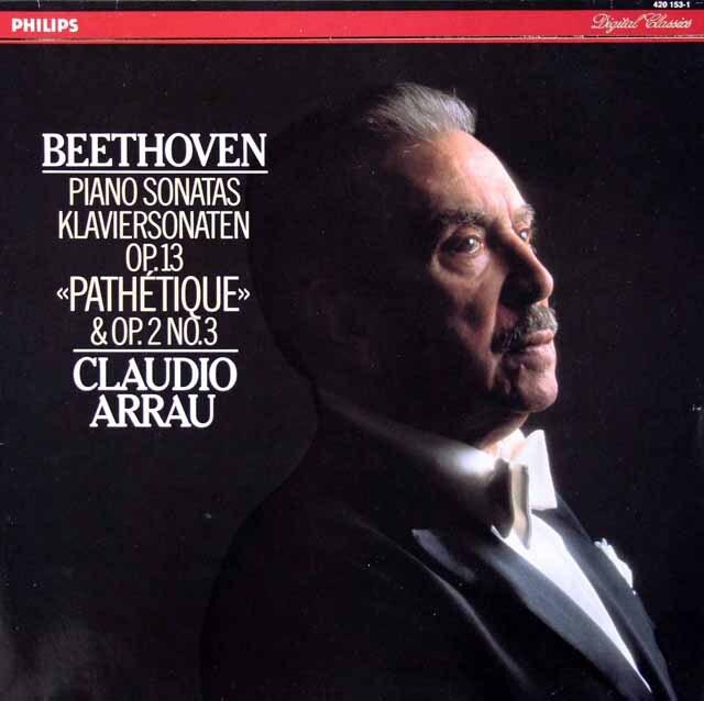 アラウのベートーヴェン/ピアノソナタ第3、8番「悲愴」 蘭PHILIPS 3310 LP レコード