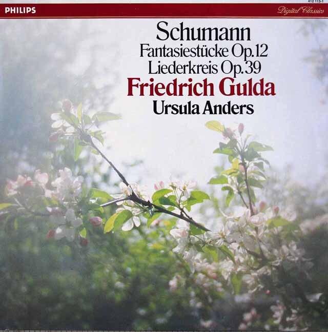 グルダ&アンダースのシューマン/「リーダークライス」ほか 蘭PHILIPS 3310 LP レコード