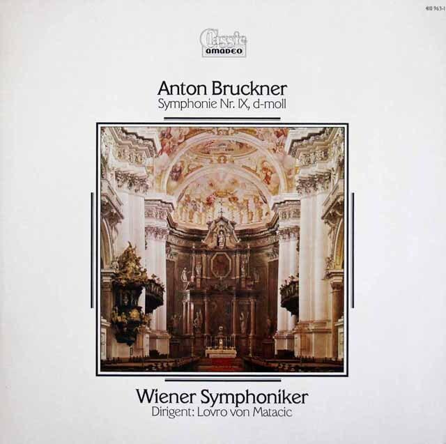 マタチッチのブルックナー/交響曲第9番 オーストリアamadeo 3310 LP レコード