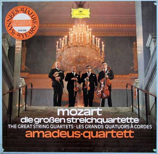 アマデウス四重奏団のモーツァルト/後期弦楽四重奏曲集 独DGG 3310 LP レコード