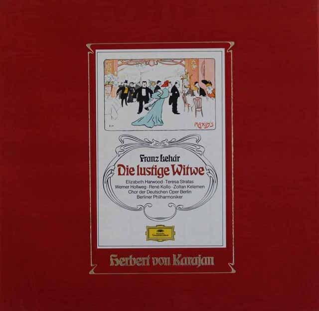 カラヤンのレハール/喜歌劇「メリー・ウィドウ」全曲 独DGG 3310 LP レコード
