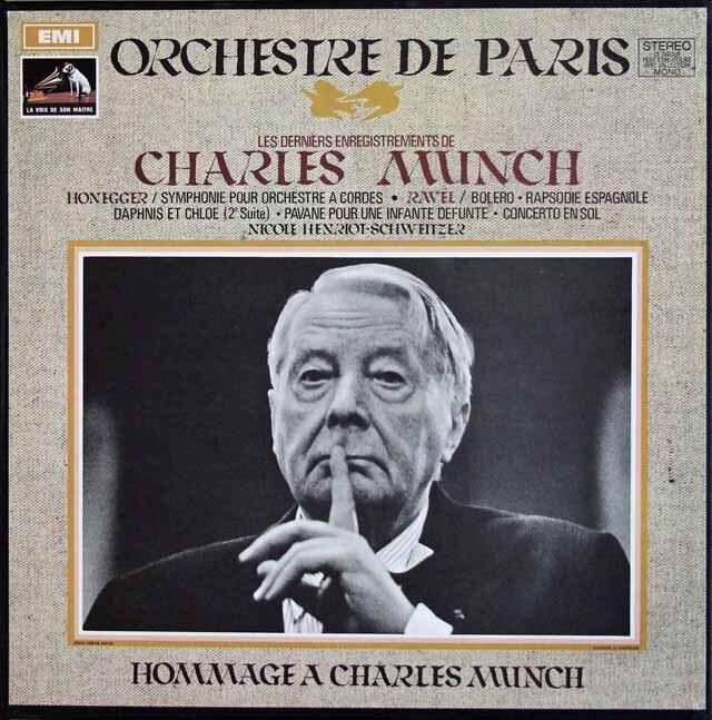【オリジナル盤】 ミュンシュのラヴェル/「ボレロ」ほか 仏EMI(VSM) 3310 LP レコード