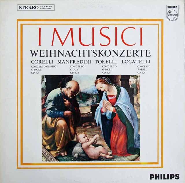 イ・ムジチの「クリスマス協奏曲集」  蘭PHILIPS 3311 LP レコード