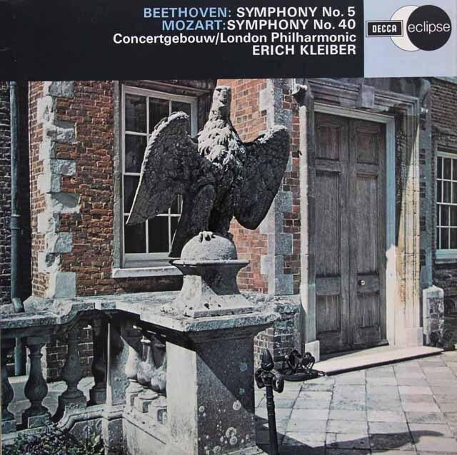 エーリヒ・クライバーのベートーヴェン/交響曲第5番「運命」ほか 英DECCA 3311 LP レコード