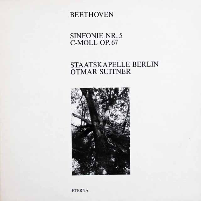 スウィトナーのベートーヴェン/交響曲第5番 独ETERNA 3311 LP レコード