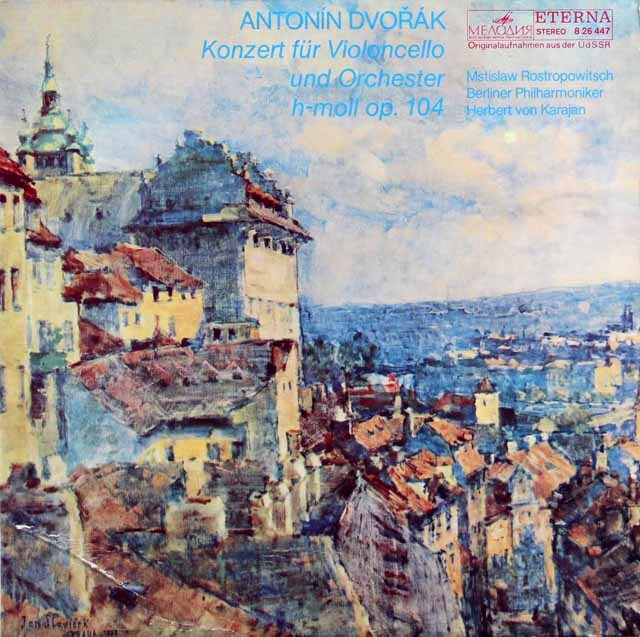 ロストロポーヴィチ&カラヤンのドヴォルザーク/チェロ協奏曲 東独ETERNA 3311 LP レコード