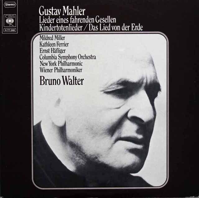 ワルターのマーラー/「大地の歌」ほか 独CBS 3311 LP レコード