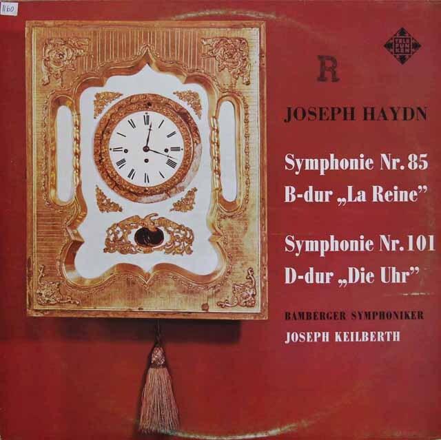 カイルベルトのハイドン/交響曲第85番「王妃」&第101番「時計」 独TELEFUNKEN 3311 LP レコード