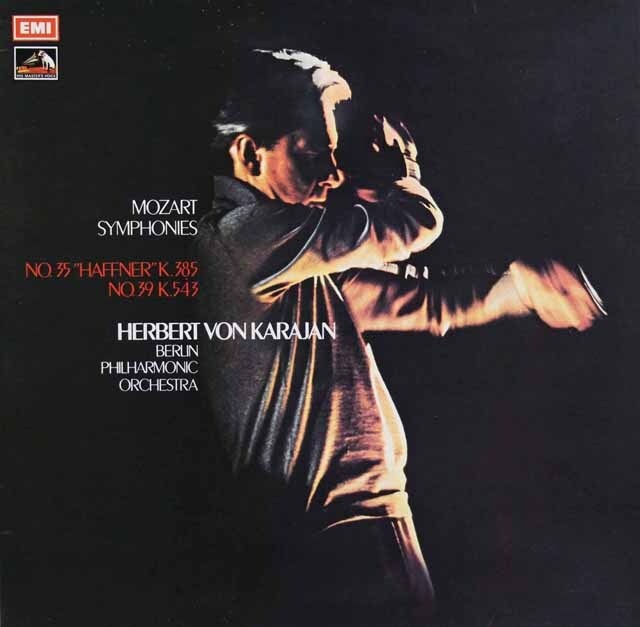 【オリジナル盤】カラヤンのモーツァルト/交響曲第35番「ハフナー」 & 39番 英EMI 3311 LP レコード