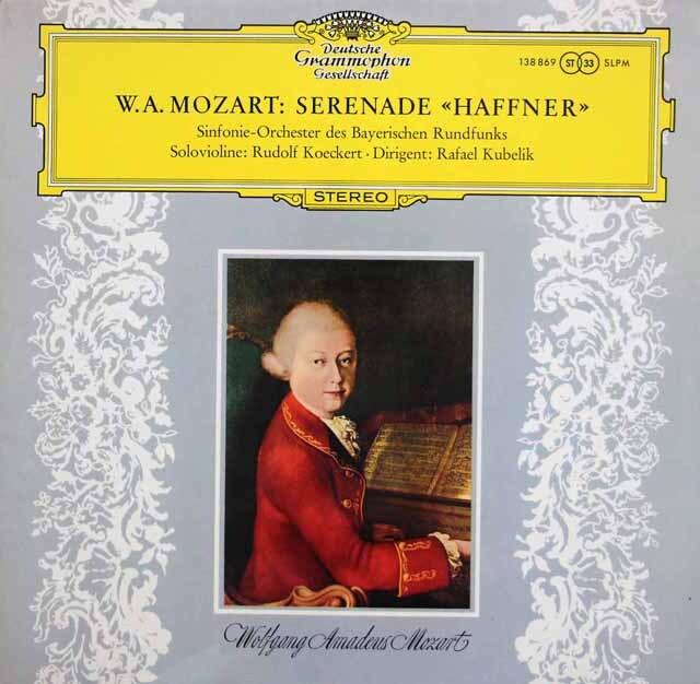 クーベリックのモーツァルト/セレナード第7番「ハフナー」 独DGG 3311 LP レコード