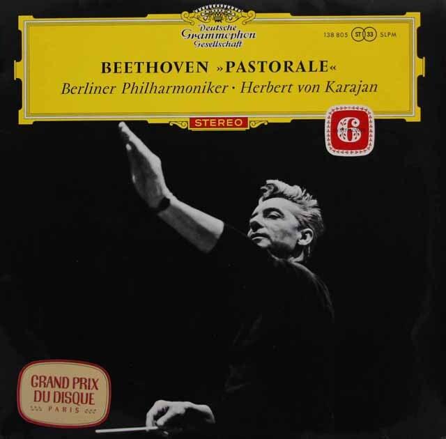 【赤ステレオ】カラヤンのベートーヴェン/交響曲第6番「田園」 独DGG 3311 LP レコード