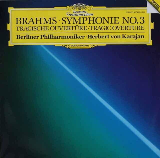 カラヤンのブラームス/交響曲第3番ほか 独DGG 3311 LP レコード