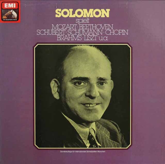 ソロモンのモーツァルト・ベートーヴェンほかの作品集  独EMI 3311 LP レコード