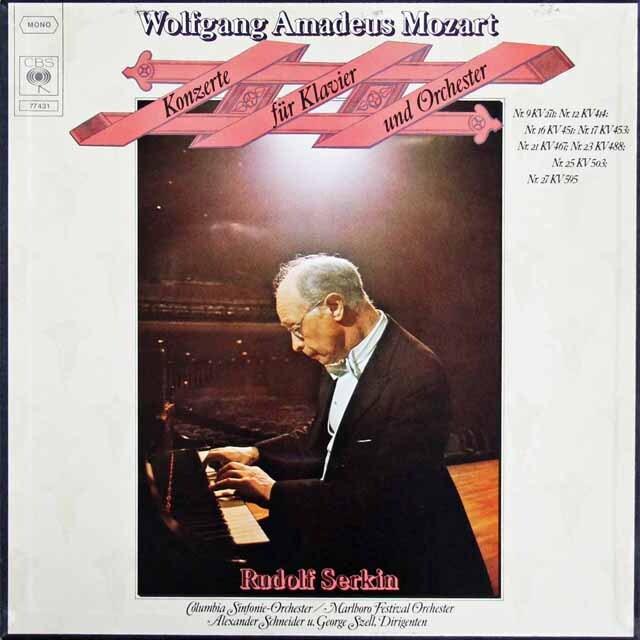 ゼルキンのモーツァルト/ピアノ協奏曲第21番、25番、27番ほか 独CBS 3311 LP レコード