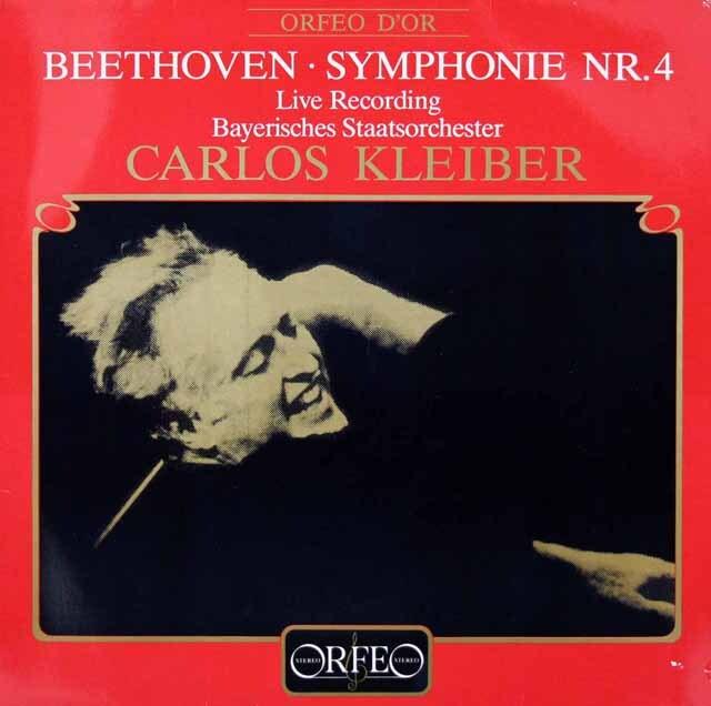 クライバーのベートーヴェン/交響曲第4番 独ORFEO 3312 LP レコード
