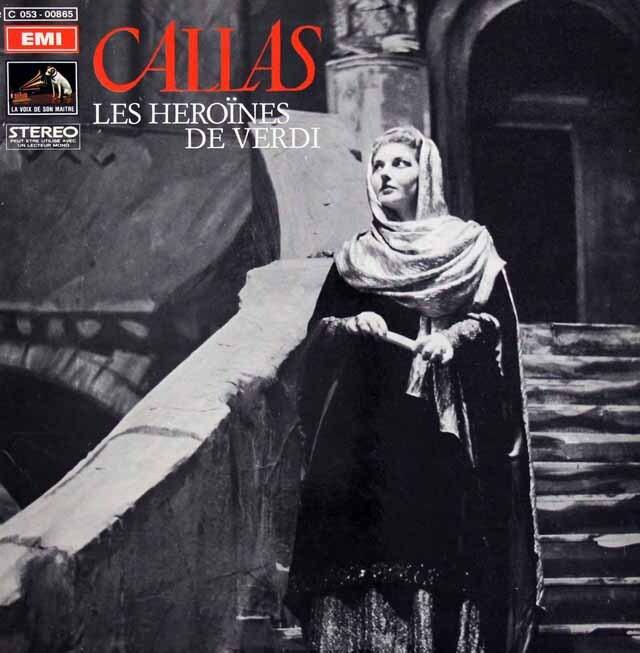 カラス、ヴェルディのヒロインたちを歌う 仏EMI(VSM) 3312 LP レコード
