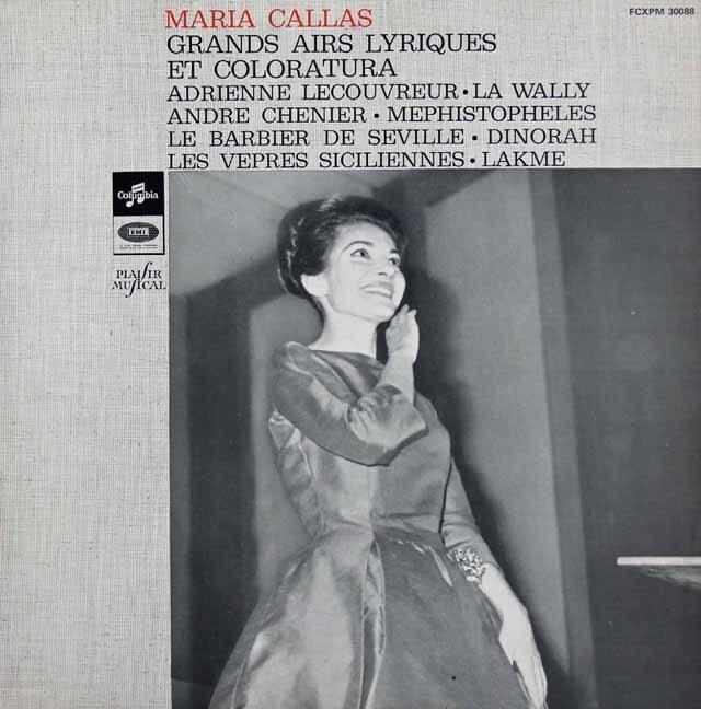 カラス&セラフィンのリリック&コロラトゥーラ・オペラアリア集 仏columbia 3312 LP レコード