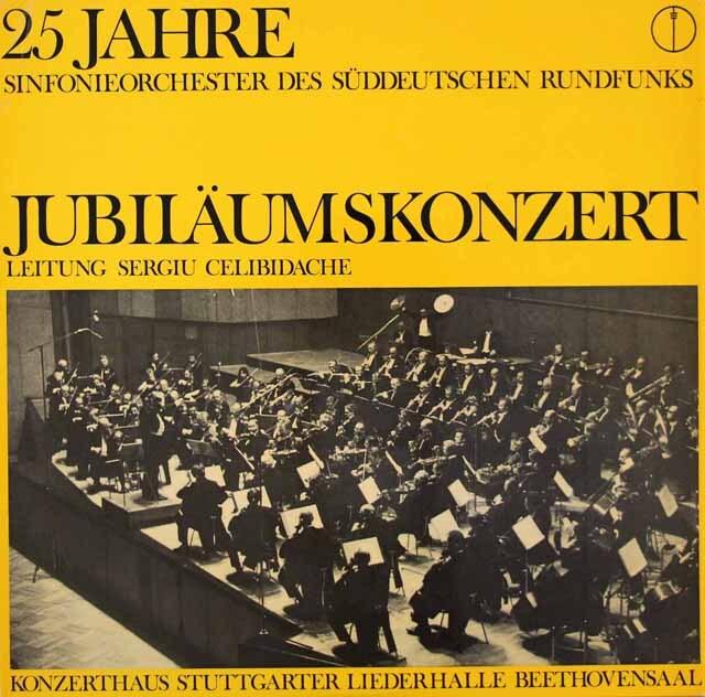 【非売品】 チェリビダッケのブルックナー/交響曲第7番ほか 独SWR 3312 LP レコード