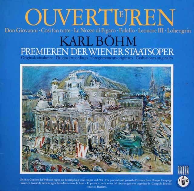 【限定盤】 ベームの序曲集(ウィーン国立歌劇場ライヴ)  独DGG  3312 LP レコード