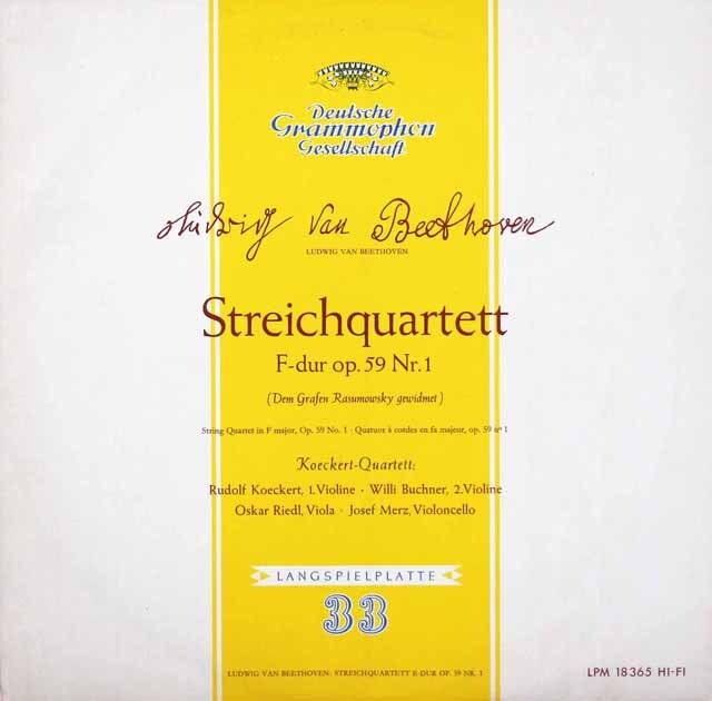 ケッケルト四重奏団のベートーヴェン/弦楽四重奏曲第7番「ラズモフスキー第1番」 独DGG 3312 LP レコード