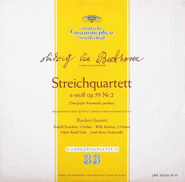 ケッケルト四重奏団のベートーヴェン/弦楽四重奏曲第8番「ラズモフスキー第2番」 独DGG 3312 LP レコード