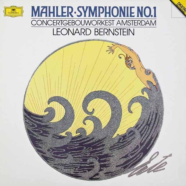 バーンスタインのマーラー/交響曲第1番 独DGG 3312 LP レコード