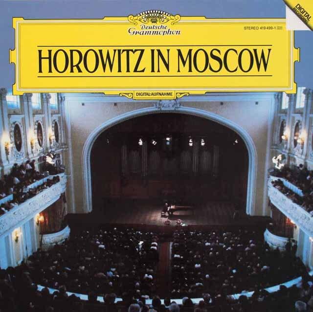 ホロヴィッツ/モスクワライヴ1986 独DGG 3312 LP レコード