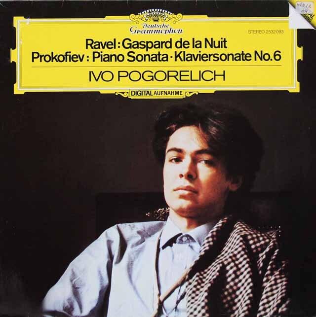 ポゴレリチのラヴェル/「夜のガスパール」ほか 独DGG 3312 LP レコード