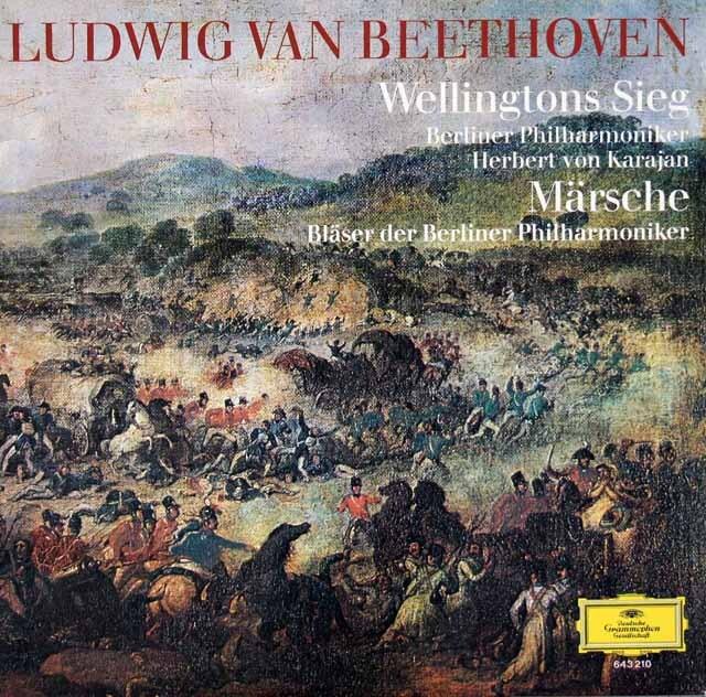 カラヤンのベートーヴェン/「ウェリントンの勝利」&行進曲集  独DGG 3312 LP レコード