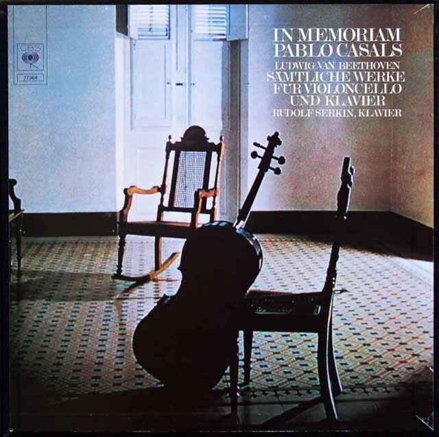 カザルスのベートーヴェン/チェロソナタ全集 独CBS 3312 LP レコード