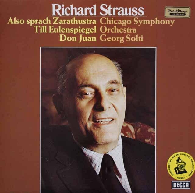 ショルティのR.シュトラウス/「ツァラトゥストラはかく語りき」ほか 独DECCA 3312 LP レコード