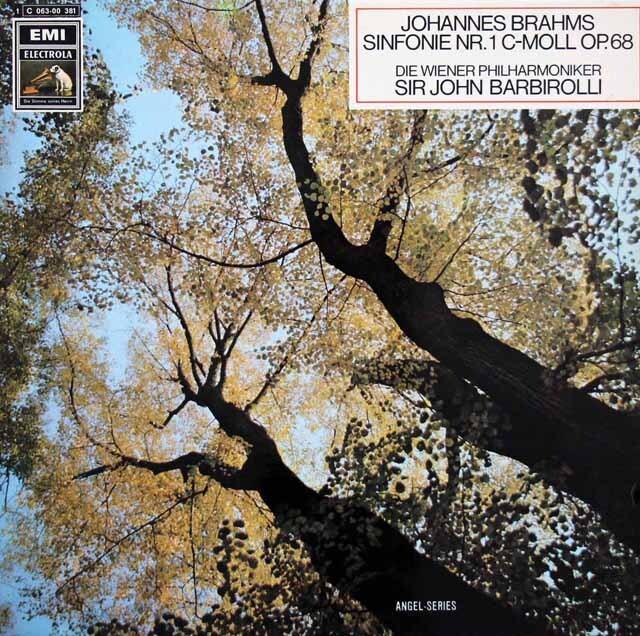 バルビローリのブラームス/交響曲第1番 独EMI 3312 LP レコード