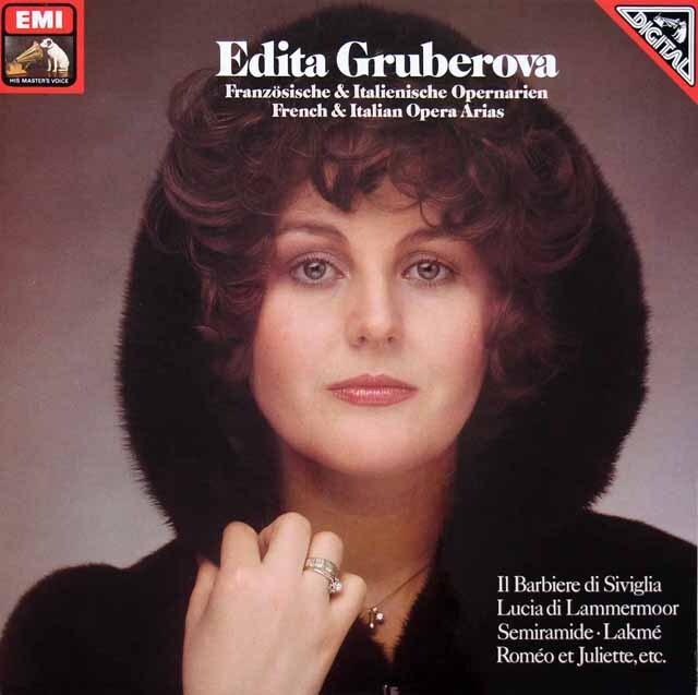 グルベローヴァのフランス&イタリアオペラアリア集 独EMI 3312 LP レコード