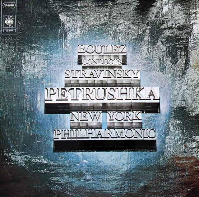 ブーレーズのストラヴィンスキー/「ペトルーシュカ」 独CBS 3312 LP レコード