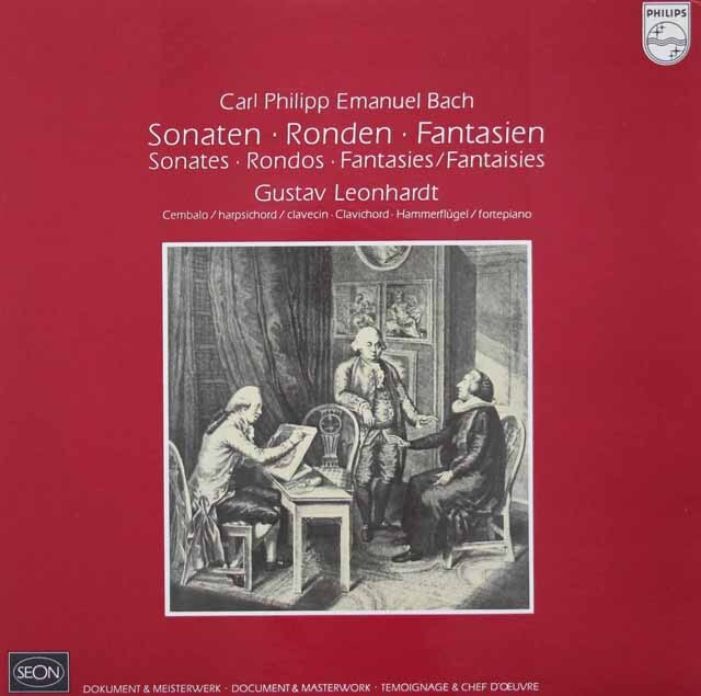 レオンハルトのC.Ph.E.バッハ/クラヴィーアソナタ集  蘭PHILIPS(SEON) 3312 LP レコード