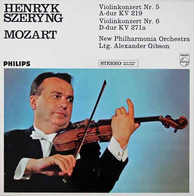 シェリング&ギブソンのモーツァルト/ヴァイオリン協奏曲第5&6番 蘭PHILIPS 3312 LP レコード