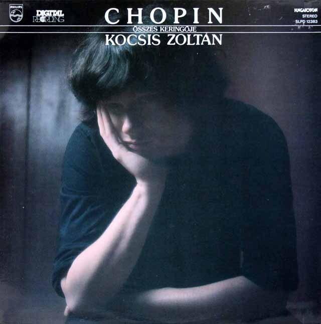 コチシュのショパン/ワルツ全集 ハンガリーHungaroton 3312 LP レコード