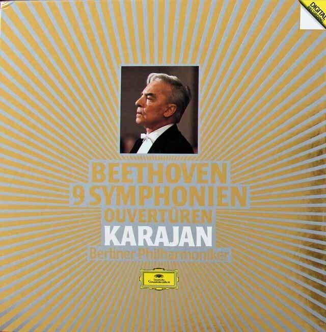 カラヤンのベートーヴェン/交響曲全集&序曲集  独DGG 3312 LP レコード