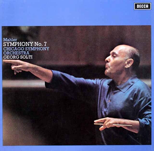 ショルティのマーラー/交響曲第7番 独DECCA 3312 LP レコード